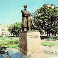Реферат: Русская православная церковь и Советская власть