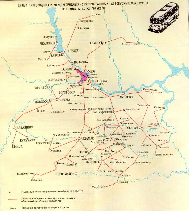 Применение графов.  Типичными графами на картах города являются схемы движения городского транспорта.