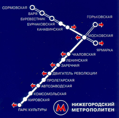 Схема нижегородского метро.